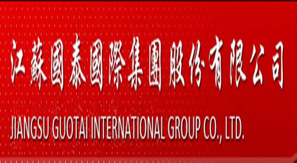 江苏国泰国际集团国贸股份有限公司