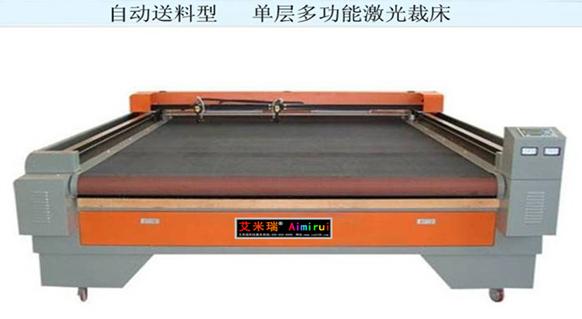 艾米瑞激光裁床——自动送料型