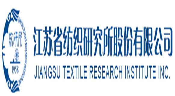 江苏省纺织研究所股份有限公司